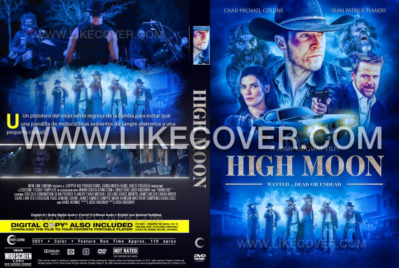 Howlers 2019 DVD